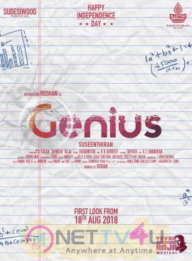 Genius Movie Posters Tamil Gallery