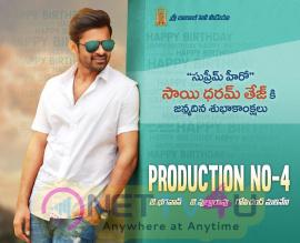 Sai Dharam Tej And VV Vinayak Movie Production No 4 Posters & Photo