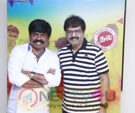 Billa Pandi Audio Launch Images