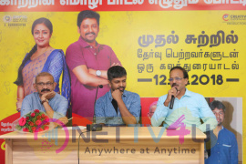 Kaatrin Mozhi Lyric Writing Contest A Get Together With Shortlisted Writers Photos