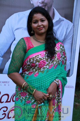 Verenna Vendum Movie Audio Launch Stills Tamil Gallery
