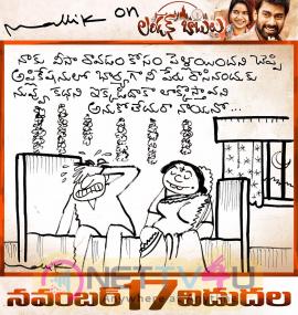 London Babulu Release Date Cartoon Posters Telugu Gallery