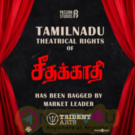 Seethakaathi Movie Posters Tamil Gallery