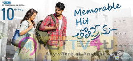 Tholi Prema 2nd Week Posters Telugu Gallery
