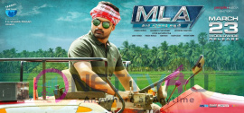 MLA Movie Posters Telugu Gallery