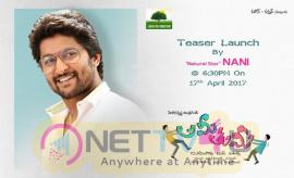 Ami Tumi Movie Teaser Launch Stunning Poster Telugu Gallery