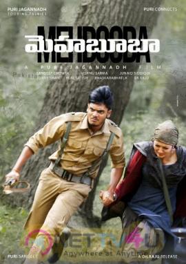 Mehbooba Movie Posters  Telugu Gallery