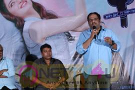 Naa Nuvve Trailer Launch Event Pics  Telugu Gallery