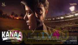 Kanaa Movie Poster  Tamil Gallery