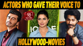 10 Actors Who Gave Their Voice To Hollywood Movies