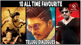 10 All Time Favourite Telugu Dialogues