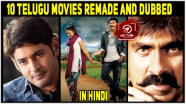 10 Telugu Movies Remade And Dubbed In Hindi