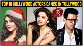 Top 10 Bollywood Actors Cameo/Roles In Tollywood