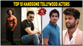 Top 10 Handsome Tollywood Actors