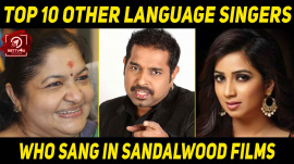 Top 10 Other Language Singers Who Sang In Sandalwood Films