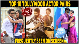 Top 10 Tollywood Actor Pairs Frequently Seen On Screen