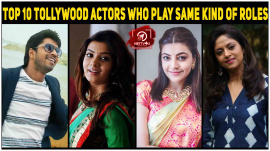 Top 10 Tollywood Actors Who Play Same Kind Of Roles