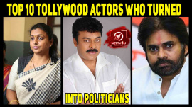 Top 10 Tollywood Actors Who Turned Into Politicians