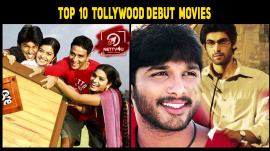 Top 10 Tollywood Debut Movies