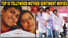 Top 10 Tollywood Mother Sentiment Movies