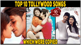 Top 10 Tollywood Songs Which Were Copied