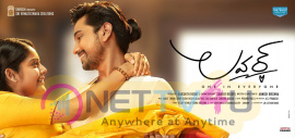 Dil Raju Lover Film First Look Poster Image Telugu Gallery