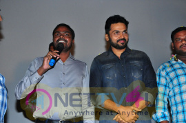 Chinna Babu Movie Success Meet Rajahmundry & Kakinada