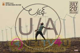 Lover Movie Censored With UA Certificate Images