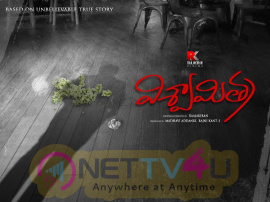 Vishwamitra First Look Launch