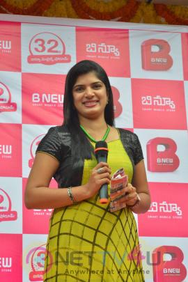 Catherine Tresa Launch B New Mobile Store At Eluru Stills