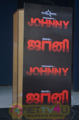 Johnny Tamil Movie Press Meet Excellent Stills