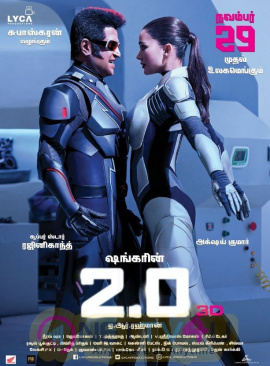 2.0 Movie Attractive Posters Tamil Gallery