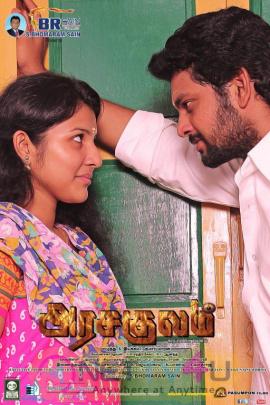 Arasakulam Movie Audio Launch  Recent Stills