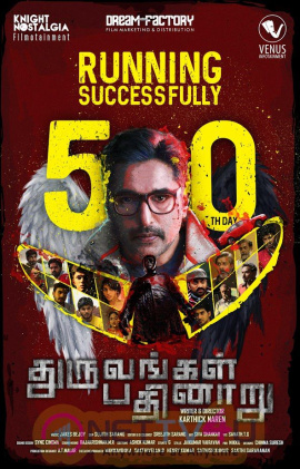 Dhuruvangal Pathinaaru 50 Days Attractive Poster Tamil Gallery