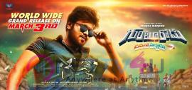 Manchu Manoj Gunturodu Movie Release Date Poster Telugu Gallery