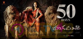 Bhaagamathie 50 Days Poster