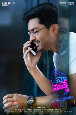 Naa Nuvve Movie Poster  Telugu Gallery