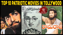 Top 10 Patriotic Movies In Tollywood
