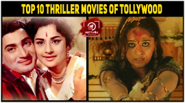 Top 10 Thriller Movies Of Tollywood