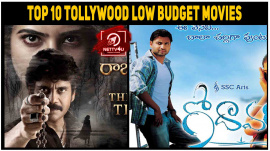 Top 10 Tollywood Low Budget Movies