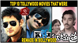 Top 10 Tollywood Movies That Were Remade In Bollywood