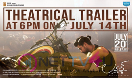 Dil Rajus Lover Theatrical Trailer Announcement Poster  Telugu Gallery