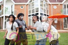 Mohini Movie New Stills