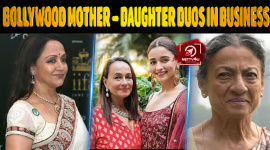 Top 10 Bollywood Mother – Daughter Duos In Business
