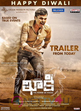 Khakee Telugu Movie Attractive Poster Telugu Gallery