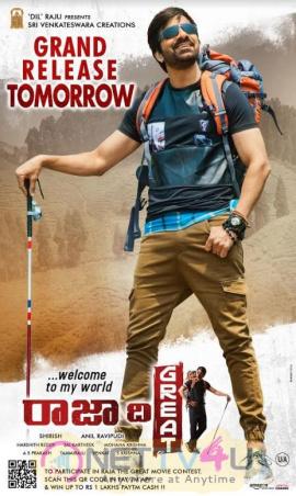 Raja The Great Movie Releasing Tomorrow Posters Telugu Gallery