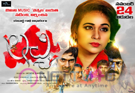 Lachi Movie Release Date Posters