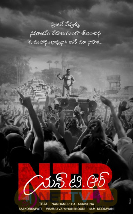 NTR First Look Poster Telugu Gallery