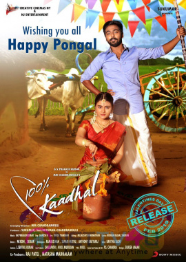 Pongal Wishes For UpComing Movies  Tamil Gallery