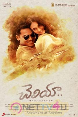 Actor Karthik Sivakumar In Cheliyaa Movie Stunning Posters Telugu Gallery